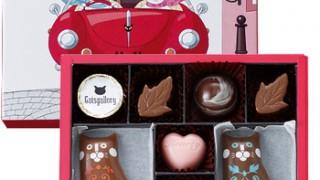 バレンタインチョコのお取り寄せ 2017年 ビアンクール