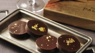 2019年もバレンタインのチョコはショコラティエ パレ ド オール!
