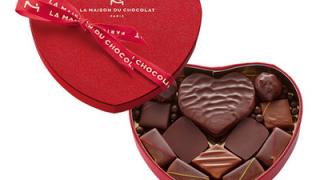 2019年 バレンタインチョコはラ・メゾン・デュ・ショコラ!