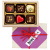 2018年 バレンタイン本命チョコは九州焼酎菓蔵 逸品づくし